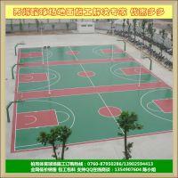 开平丙烯酸篮球场材料厂家直销 篮球场塑胶地板施工 2.0mm厚地坪漆价格