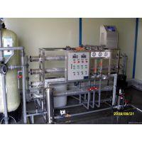 供应奥力原ALY-2000表面处理行业反渗透纯水设备