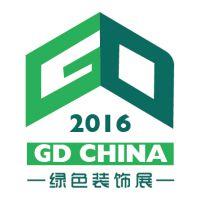 2016上海国际铺地材料暨弹性地板展览会
