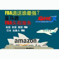亚马逊FBA头程到美国走香港DHL代理,深圳货运代理到英国德国