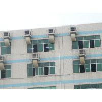 惠州蒸发式冷风机 环保空调 水冷空调价格 安装费用