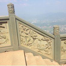 景区汉白玉石栏杆/石雕围栏/石材防护栏