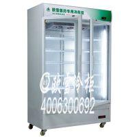 浙江哪里可以买什么药品冷藏展示柜