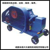 成都钢筋GQ40型.50型断料机