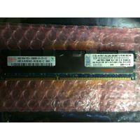 44T1483 4GB 内存 2RX4 PC3-10600R DDR3-1333 ECC