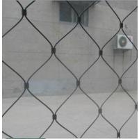 房屋装修专用装饰网