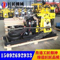 XYX-130轮式水井钻机130米行走式打井机销量领先