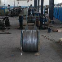 优质 钢绞线 规格1.6 厂家直销 原装现货