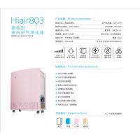 强效型室内空气净化器