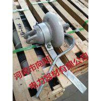 XDP-70CN/XDP-100C地线绝缘子供应商
