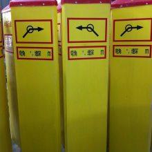 润飞|中国石化重庆标志桩|输气管道标志桩|三角形警示桩