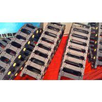 35 45系列新款桥式拖链 欧玛牌 欧玛公司生产机械手 适用于数控机床