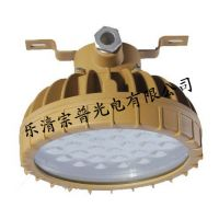 BPC8184/ON固态免维护防爆灯
