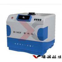 西藏紫外气体分析仪浩诚WD-9403F多用途紫外分析仪
