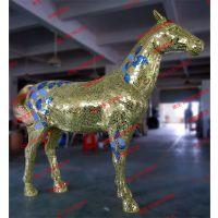 创意马赛克骏马造型玻璃钢动物雕塑 商场园林景观装饰美陈摆设