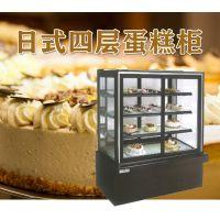 喜之洋日式四层蛋糕展示柜 西点保鲜柜