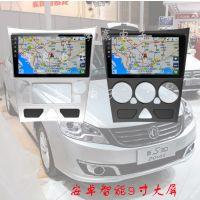 供应东风风神S30 H30 AX5安卓大屏机车载GPS导航仪 厂家直销 原厂专供4S店