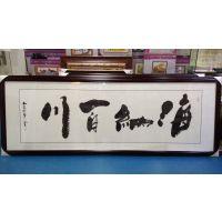 武汉字画国画装裱书法宣纸软裱卷轴镜片裱片裱框