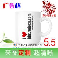【昆明马克杯】云南马克杯 昆明咖啡杯定制 昆明马克杯供应