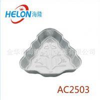 AC2503 一次性铝箔容器烧烤锡纸用品酒店餐饮航空专用外卖打包