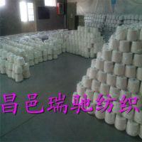 优质涤棉混纺纱10支 TC65/35配比涤棉纱10S