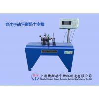 供应电机平衡机 电机转子平衡机 电机动平衡检测设备