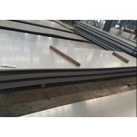 来宾201厚壁不锈钢板 厚板拉砂剪切加工