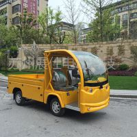 上海厂家直销客货两用车 平板搬运车 电动工程车