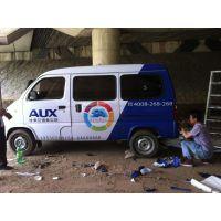 深圳龙华小货车贴纸广告 面包车贴纸广告 送货车广告 自用车广告 车箱喷漆广告