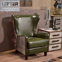 美式乡村老虎椅LOFT工业风格个性皮艺单人沙发椅咖啡椅书房客厅椅