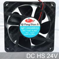 QFDJ/奇芳电机直流12038HSL含油轴承12/24v大风量低噪音散热风扇,12cm电脑专用风扇