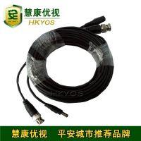 15米视频线 电源视频一体线 DC+BNC监控线 监控设备现成线