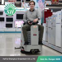 合肥洗地机,合肥洗地机价格,合肥洗地机报价,合肥洗地机多少钱一台,合肥洗地机品牌,合肥洗地机哪里有卖