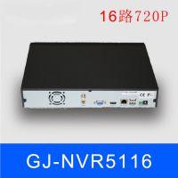 16路高清数字网络硬盘摄像机NVR   IPC专用硬盘录像机