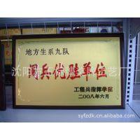 沈阳雕刻亚克力牌 不锈钢腐蚀牌/铜牌/钛/腐蚀牌/丝印牌/