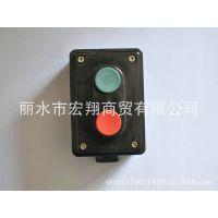 厂家直销 防水控制按钮开关 电源开关压扣开关