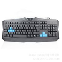 H910 OEM外贸订单类 高端大气大型类2.4G无线 游戏无线键盘