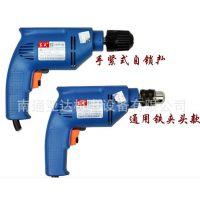 电动工具大全、东成工具大全手电钻 JIZ-FF-6A 10A承诺假一罚十