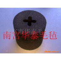 供应毛毡密封垫 毛毡油封 汽车发动机减震垫(图)