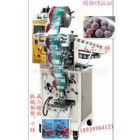 小规格颗粒包装机 半自动冰糖葫芦包装机械 包装美观可打孔包装机