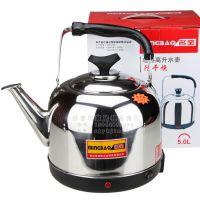 正品大容量不锈钢底盘加热快速电热水壶自动断电鸣笛防干烧电水壶