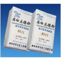 厂家供应立德粉B311,提供优质立德粉,厂家长期销售