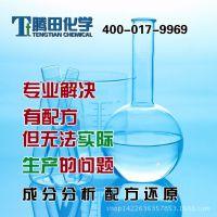 碳钢磨削液、轧辊磨削液、磨削冷却液、镜片磨削液分析研发