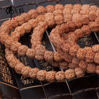 尼泊尔精品五瓣矮桩肉纹沉水小金刚菩提 108颗 昆明佛珠批发