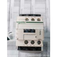 施耐德LC1-D95,LC1-D95交流接触器厂家批发