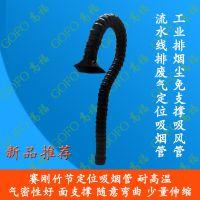 陕西渭南高福 定位吸烟管 竹节式吸烟管 批发