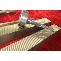专业供应花键搓齿板 机械配件来样加工 搓齿刀