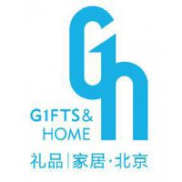 2015第32届中国北京国际礼品、赠品及家庭用品展览会