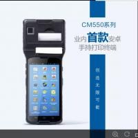 Android4.2.2带热敏打印(可以打印不干胶)、扫描(一维码,二维码)、NFC、指纹识别一体的