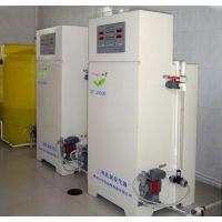 二氧化氯发生器价格生产厂家